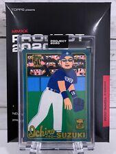 Topps PROJECT 2020 Card #120 - 2001 Ichiro Suzuki RC by Keith Shore w/ Box
