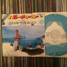 RICKY NELSON HELLO MARY LOU ROCKABILLY JAPAN PROMO 7""