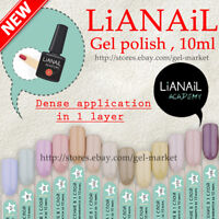 LiANAiL Academy Series Gel Nail Polish 10ml color coat french pink red ORIGINAL