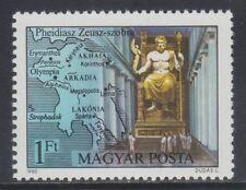HUNGARY 1980 - LE SETTE MERAVIGLIE - STATUA DI ZEUS DI FIDIA - FT. 1 - MNH