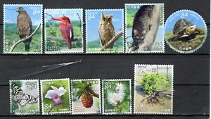 Japan 2020 ¥84 Natural Monument Series 5, (Sc# 4404a-j), Used