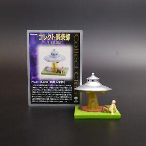 UHA Collect Club Seven Wonders - George Adamski UFO