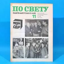 DDR Po swetu 11 von 1988 По свету | Russisch Englisch Französisch | Schulbuch