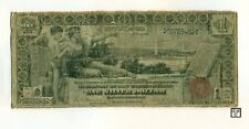 1896 USA Large size Silver Certificate $1 Educational Series ; G/VG Nice