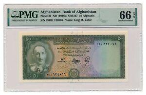 AFGHANISTAN banknote 50 Afghanis 1948 PMG grade MS 66 EPQ Gem Uncirculated