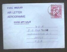 9035- Ethiopia, postal stationery aerogramme c.50 to USA