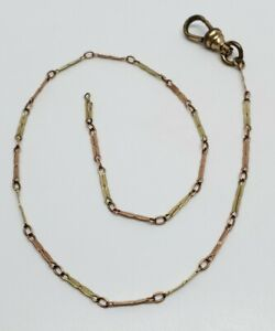 Vintage Art Deco Rose & Yellow Gold Filled Petite Link Pocket Watch Chain