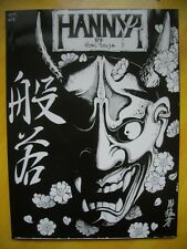 Hannya mask tattoo design reference by Horimouja Japanese Flash Book 11.5""
