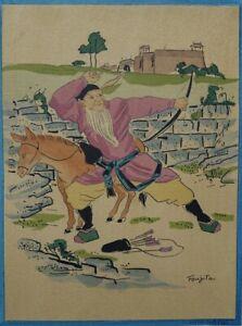 FOUJITA :  l'archer - LITHOGRAPHIE originale en couleur signée #1928