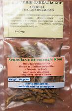 Skullcap Scutellaria baicalensis whole root, antioxidant Шлемник Байкальский