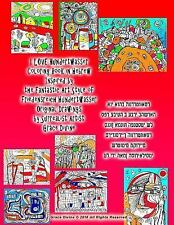I LOVE Hundertwasser Coloring Book in Hebrew Inspired by the Fantastic Art...