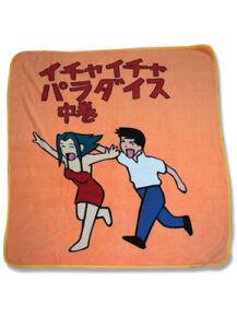 **Legit** Naruto Shippuden Kakashi Icha Icha Book Authentic Throw Blanket #89218