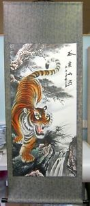 Large Hand Finished Chinese Downhill Tiger Scroll Wall Hanging