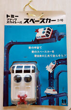 Grippidee Gravidee Japan-only Double Rocket Blister Pack, Tomy 1969, New MINT