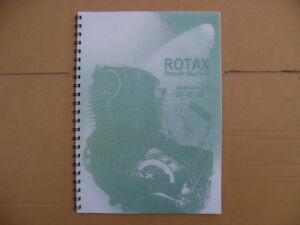 ARMSTRONG/ROTAX MT500/350/ WORKSHOP MANUAL