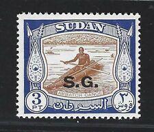 1951 Sudan Scott #O52 (Sg #O75) - Overprinted Canoe Official Stamp - Mnh