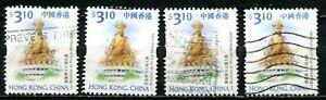 Hong Kong 1999, Scott # 870, syncopated, used.