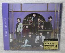 KANJANI8 Samurai Song 2015 Taiwan CD only (5-trks)