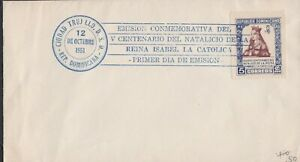 DOMINICAN REPUBLIC FDC 1951 500th ANNIV OF THE BIRTH OF QUEEN ISABELLA OF SPAIN