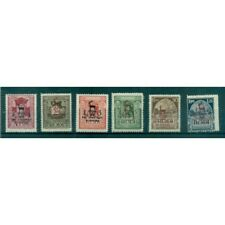 "Colonies Italiennes RHODES 1944 - Mi. n. 215/220 - ""Pro Sinistrati di Guerra"""