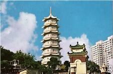 Postcard Hong Kong Tiger Gardens 7 Storyed Pagoda 1980s Unused MINT