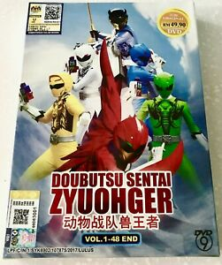 Doubutsu Sentai Zyuohger (VOL.1 - 48 End) ~ All Region ~Brand New & Factory Seal