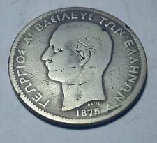 Greece 1875 5 Drachma Silver Coin .900 Ag Silver Crown