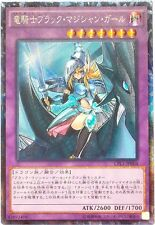 Yu-Gi-Oh Dark Magician Girl the Dragon Knight CPL1-JP004 Collector Rare Japanese