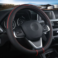 """Auto Car Steering Wheel Cover Carbon Fiber Leather Non-slip Accessories 15""""/38cm"""