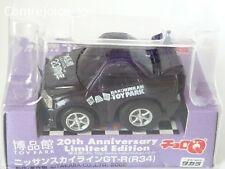 Choro Q TAKARA Limited Edition SKYLINE GT-R (R34) NEW Pull Back Rare F/S