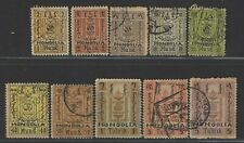 Mongolia stamp 1926 State Emblem used set of 10 from 1m to 5t