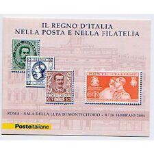 ITALIA 2006 LIBRETTO IL REGNO D'ITALIA NEI FRANCOBOLLI MONTECITORIO MNH ** AIV