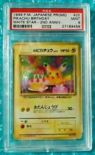 1998 Japanese Pokemon *PIKACHU* Birthday White Star Promo  Holo #25 PSA-9 MINT!!