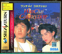 Wanchai Connection Brand NEW Sega Saturn Import JAPAN Video Game ss
