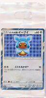 Pokemon Card Japanese - Poncho Eevee Glaceon 143/SM-P - PROMO Sealed MINT