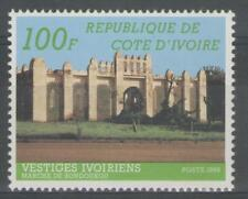 """COTE D'IVOIRE:  n°710A **, """"vestiges ivoiriens, marché de Bondoukou"""""""