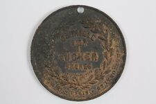 FRANCE AUCHER BROS 18 MEDALS AT LONDON EXPOSITION TOKEN MEDAL