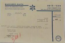MACCABI HAIFA SOCIETY FOR GYMNASTICS PALESTINE ISRAEL SIGNED LETTER 1937 KKL TAX