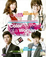 Color of Woman _ Korean Drama (TV series) English Sub_ DVD Region 0 _ Yoon So-Yi