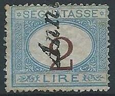 1870-74 REGNO USATO SEGNATASSE 2 LIRE VARIETà CIFRA SPOSTATA - W162