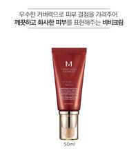 MISSHA / M Perfect Cover BB Cream  SPF42/PA+++ 50ml #23 Korea Cosmetics
