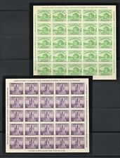 USA - 1933 PAIR OF SHEETS - YVERT N°1A + 2 - MINT NO GUM AS ISSUED - CV €100