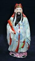 """Vintage Chinese Wise Man or Immortal, FUK God of Good Luck and Harmony, 8 1/2"""""""