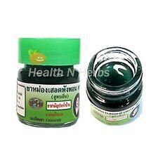 ANTI-VIRAL / ANTI-HERPES BALM - ANTI-RASH, ANTI ITCH 100% HERBAL INGREDIENTS