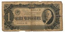 Russia - Soviet Union - USSR - 1937 - 1  Chervonec Note - 232814 Ez