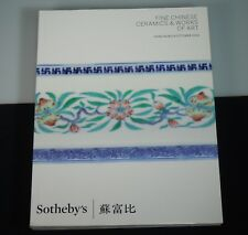 Sotheby's Chinese Ceramics & Works of Art 2014 Hong Kong Auction Catalog   52357