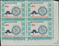 Korea South 1962 SG427 40h Film Festival emblem block MNH
