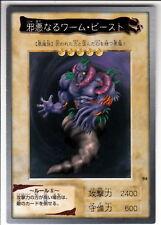 Yu-Gi-Oh BANDAI The Wicked Worm Beast #94