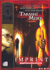 Masters of Horror - Takashi Miike: Imprint (2006) DVD R0 - Billy Drago, Michie