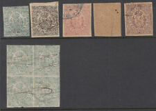 Spain Caribbean Island Comercio Commerce Revenues 5 diff used + block 1871//77